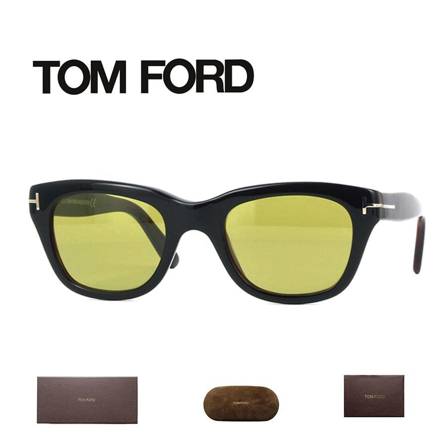【並行輸入品】TOMFORD TOM FORD トムフォード サングラス メガネ 眼鏡 TF237 FT237 05N TF0237 FT0237 ユニセックス メンズ レディース 男性 女性 セレブ 送料無料