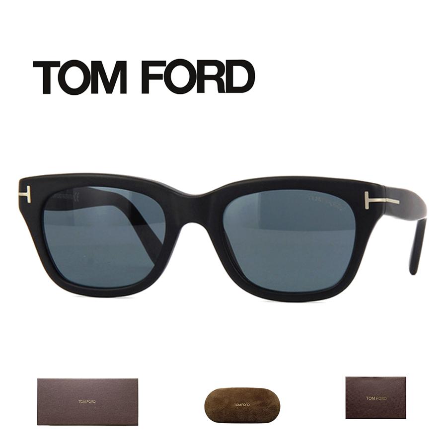 【並行輸入品】TOMFORD TOM FORD トムフォード サングラス メガネ 眼鏡 TF237 FT237 05v TF0237 FT0237 ユニセックス メンズ レディース 男性 女性 セレブ 送料無料