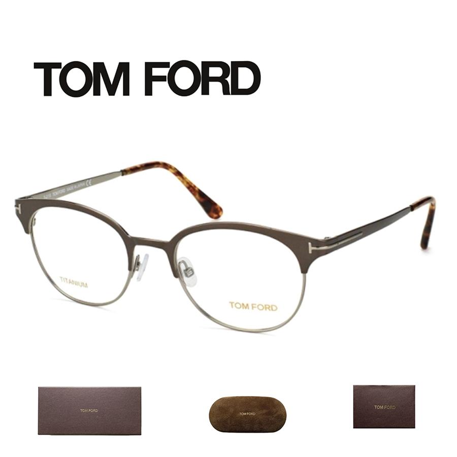 【並行輸入品】レンズ加工無料 TOMFORD TOM FORD トムフォード メガネ 眼鏡 TF5382 FT5382 009 ユニセックス メンズ レディース 男性 女性 セレブ 送料無料