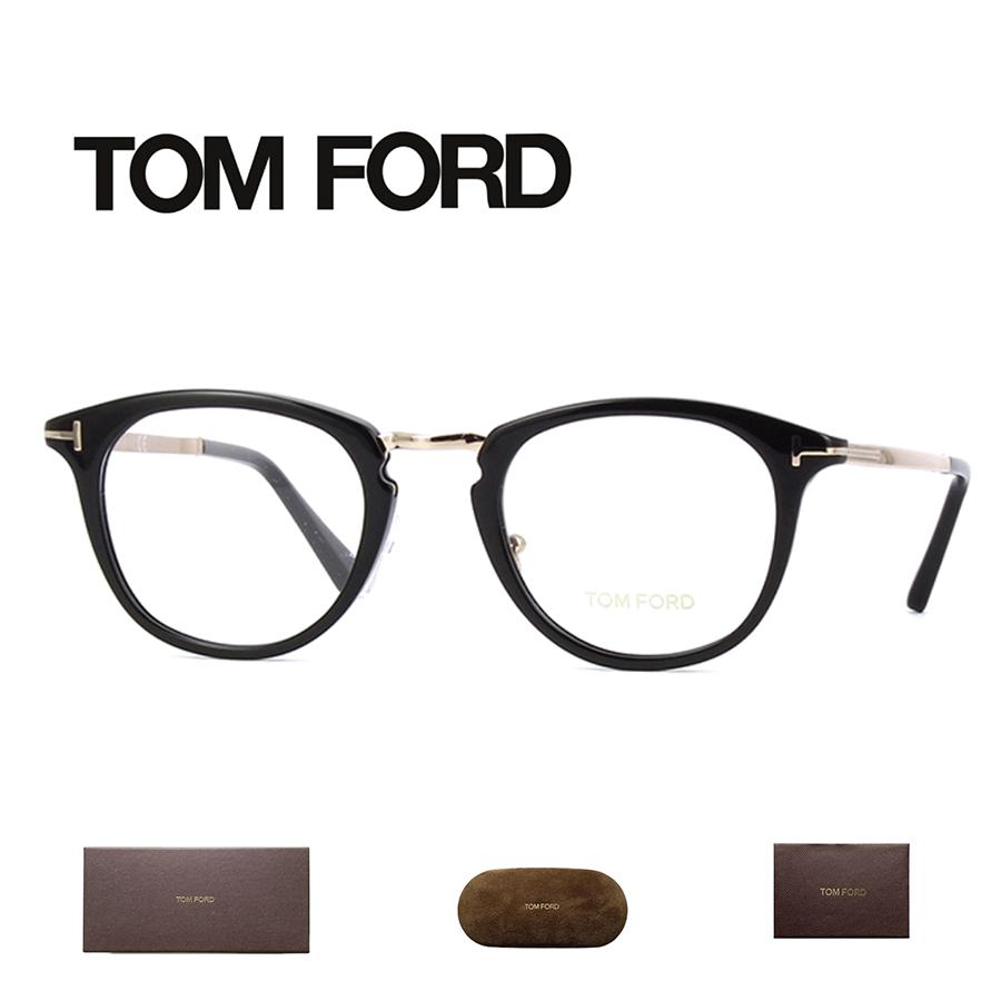 【並行輸入品】レンズ加工無料 TOMFORD TOM FORD トムフォード メガネ 眼鏡 TF5466 FT5466 001 ユニセックス メンズ レディース 男性 女性 セレブ