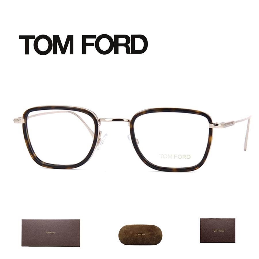 【並行輸入品】レンズ加工無料 TOMFORD TOM FORD トムフォード メガネ 眼鏡 TF5522 FT5522 052 ユニセックス メンズ レディース 男性 女性 セレブ 送料無料