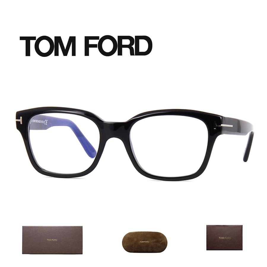 【並行輸入品】レンズ加工無料 TOMFORD TOM FORD トムフォード メガネ 眼鏡 TF5535 FT5535 001 ブルーライトカット ユニセックス メンズ レディース 男性 女性 セレブ 送料無料