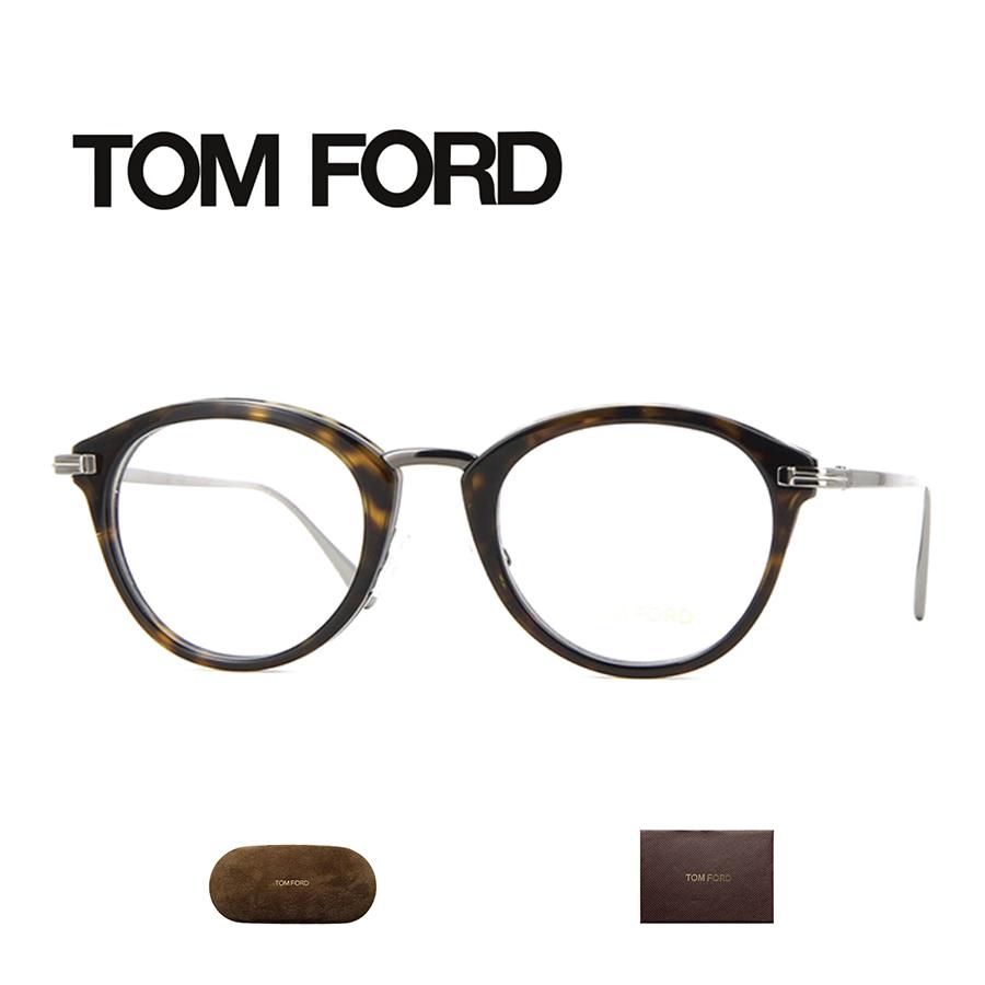 【並行輸入品】箱なし レンズ加工無料 TOMFORD TOM FORD トムフォード メガネ 眼鏡 TF5497 FT5497 052 ユニセックス メンズ レディース 男性 女性 セレブ 送料無料