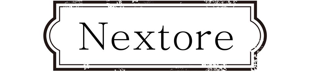 ネクストア:ネクストア