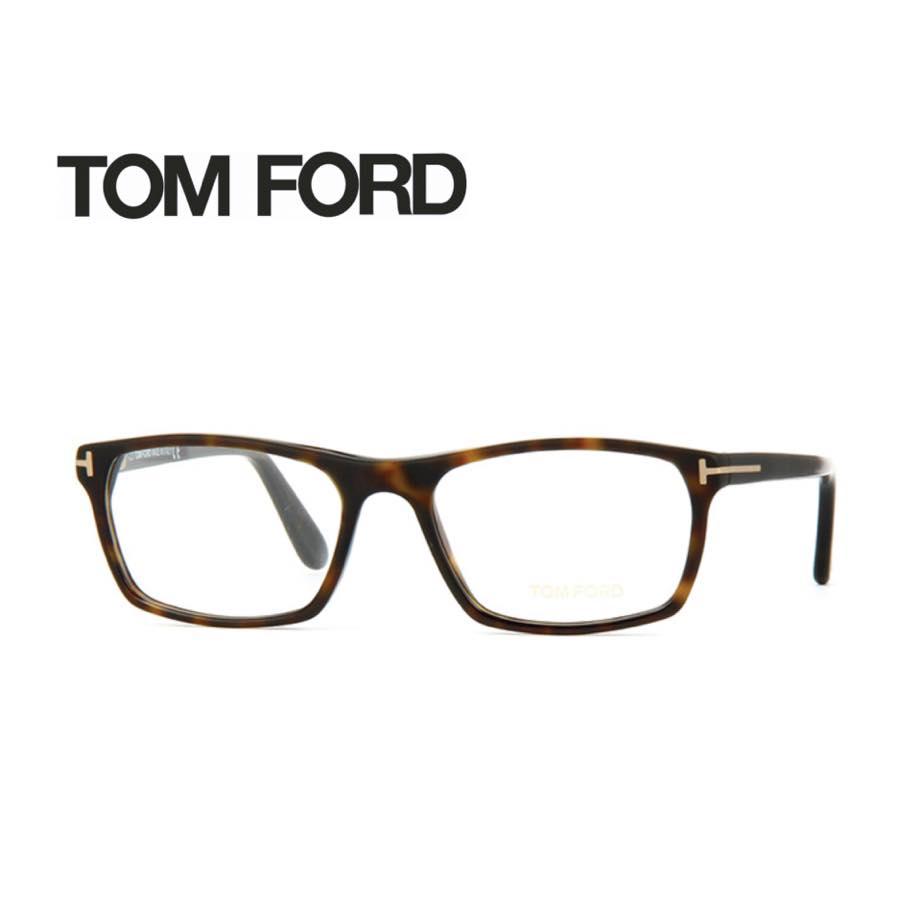 レンズ加工無料 送料無料 TOM FORD トムフォード TOMFORD メガネフレーム 眼鏡 TF5295 FT5295 052 ユニセックス メンズ レディース 男性 女性 度付き 伊達 レンズ 新品 未使用