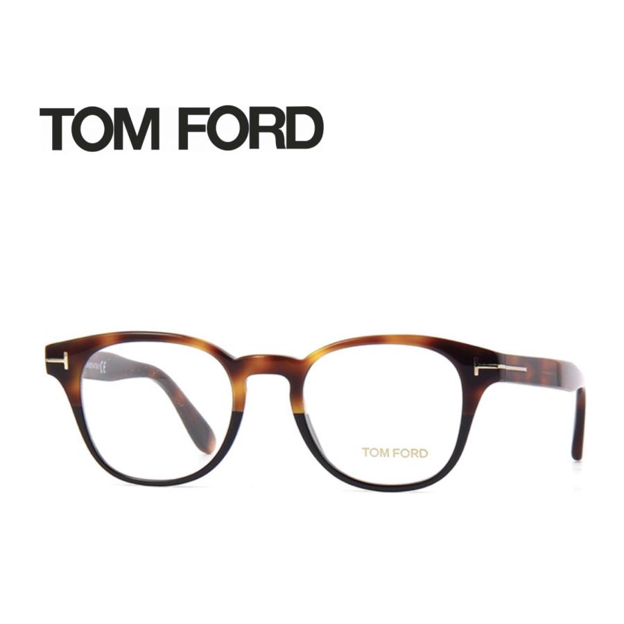 レンズ加工無料 送料無料 TOM FORD トムフォード TOMFORD メガネフレーム 眼鏡 TF5400 FT5400 056 ユニセックス メンズ レディース 男性 女性 度付き 伊達 レンズ 新品 未使用