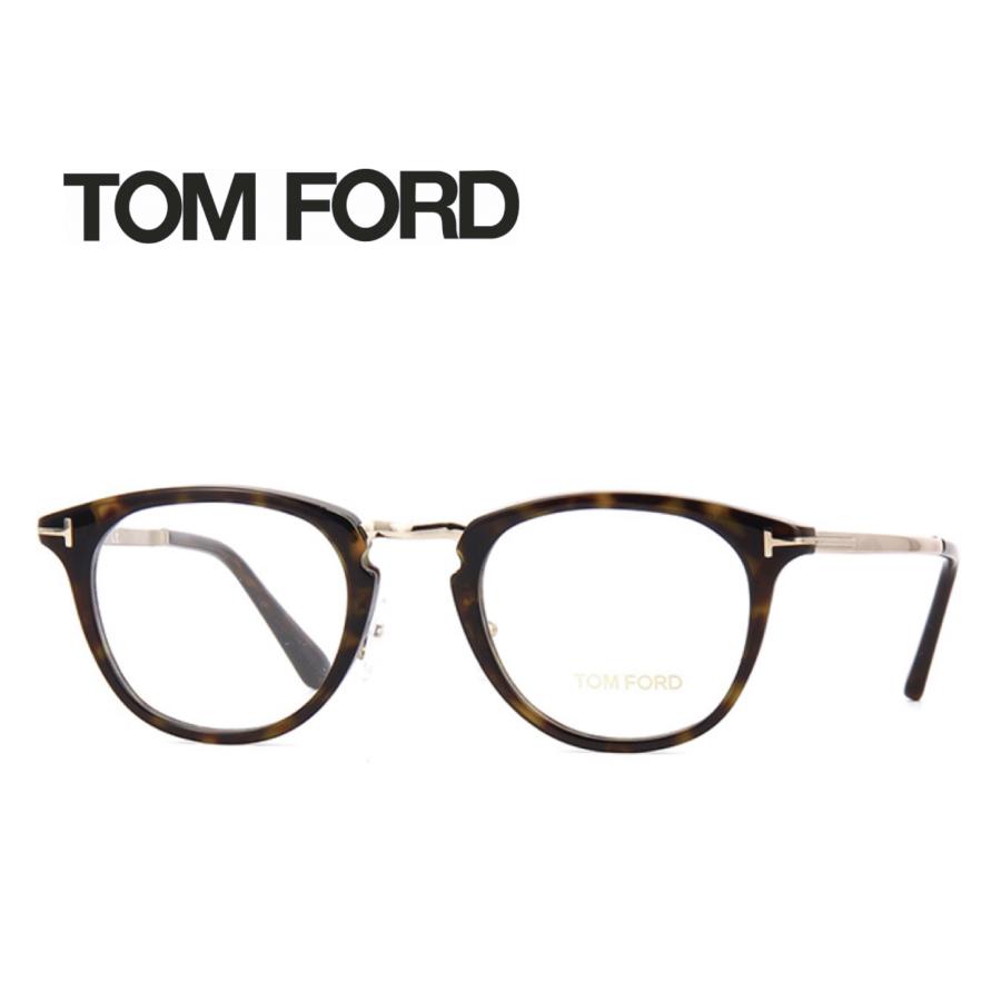 レンズ加工無料 送料無料 TOM FORD トムフォード TOMFORD メガネフレーム 眼鏡 TF5466 FT5466 052 ユニセックス メンズ レディース 男性 女性 度付き 伊達 レンズ 新品 未使用
