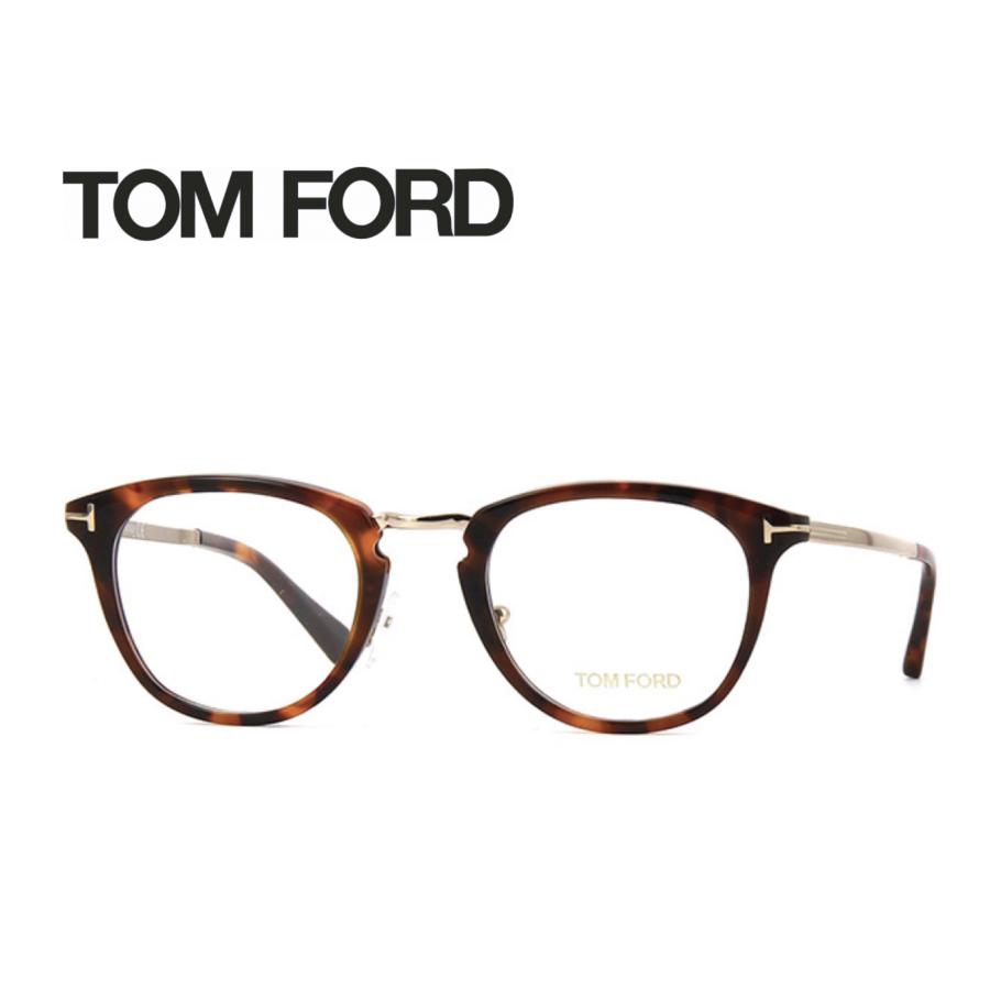 レンズ加工無料 送料無料 TOM FORD トムフォード TOMFORD メガネフレーム 眼鏡 TF5466 FT5466 056 ユニセックス メンズ レディース 男性 女性 度付き 伊達 レンズ 新品 未使用