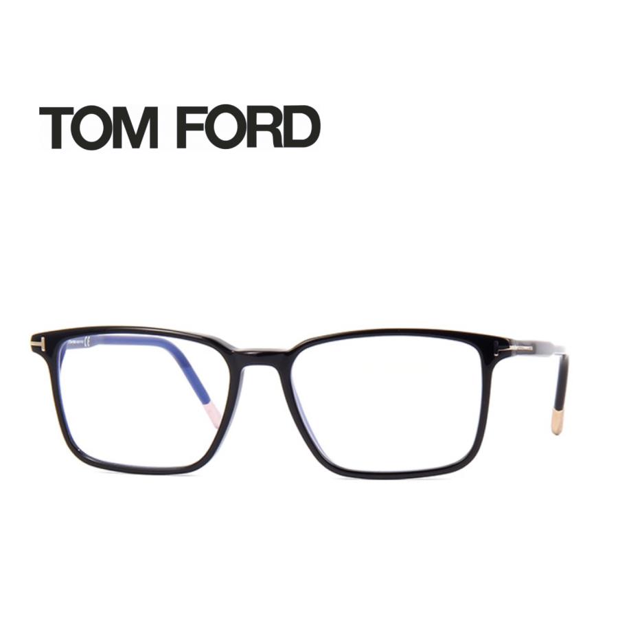 レンズ加工無料 送料無料 TOM FORD トムフォード TOMFORD メガネフレーム 眼鏡 TF5607 FT5607 001 ユニセックス メンズ レディース 男性 女性 度付き 伊達 レンズ 新品 未使用 ブルーライトカット