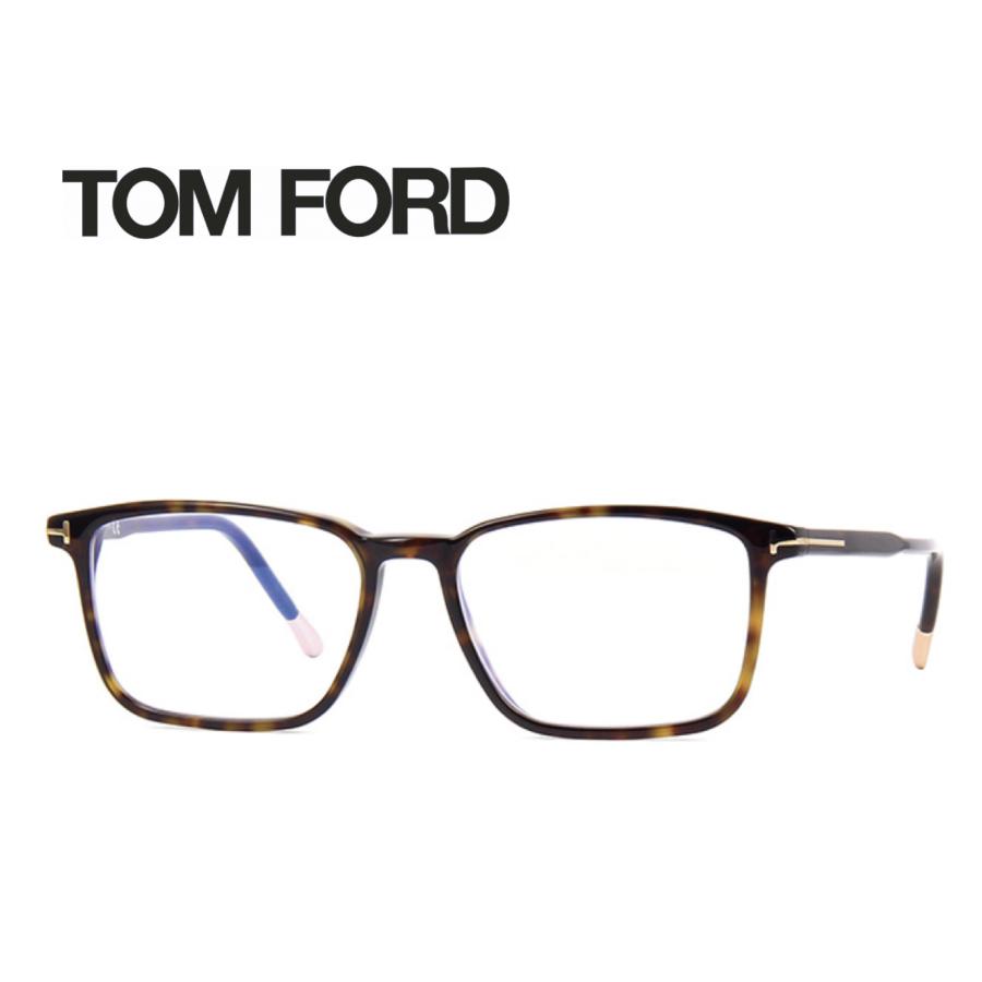 レンズ加工無料 送料無料 TOM FORD トムフォード TOMFORD メガネフレーム 眼鏡 TF5607 FT5607 052 ユニセックス メンズ レディース 男性 女性 度付き 伊達 レンズ 新品 未使用