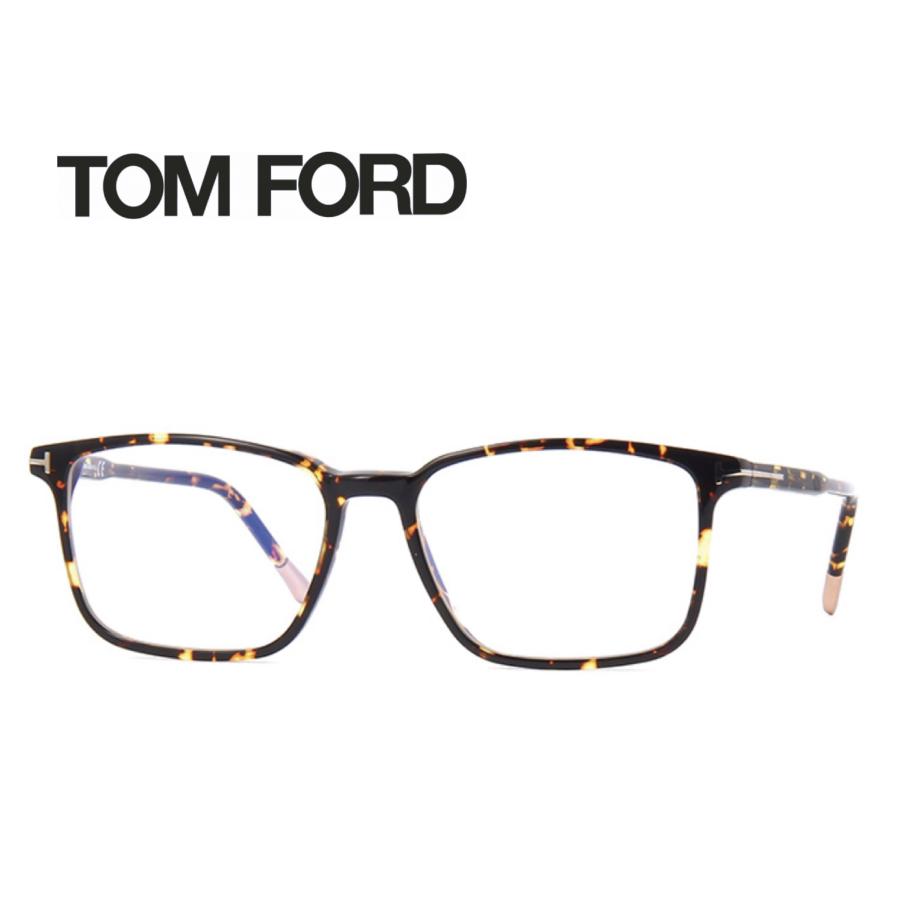 レンズ加工無料 送料無料 TOM FORD トムフォード TOMFORD メガネフレーム 眼鏡 TF5607 FT5607 056 ユニセックス メンズ レディース 男性 女性 度付き 伊達 レンズ 新品 未使用 ブルーライトカット