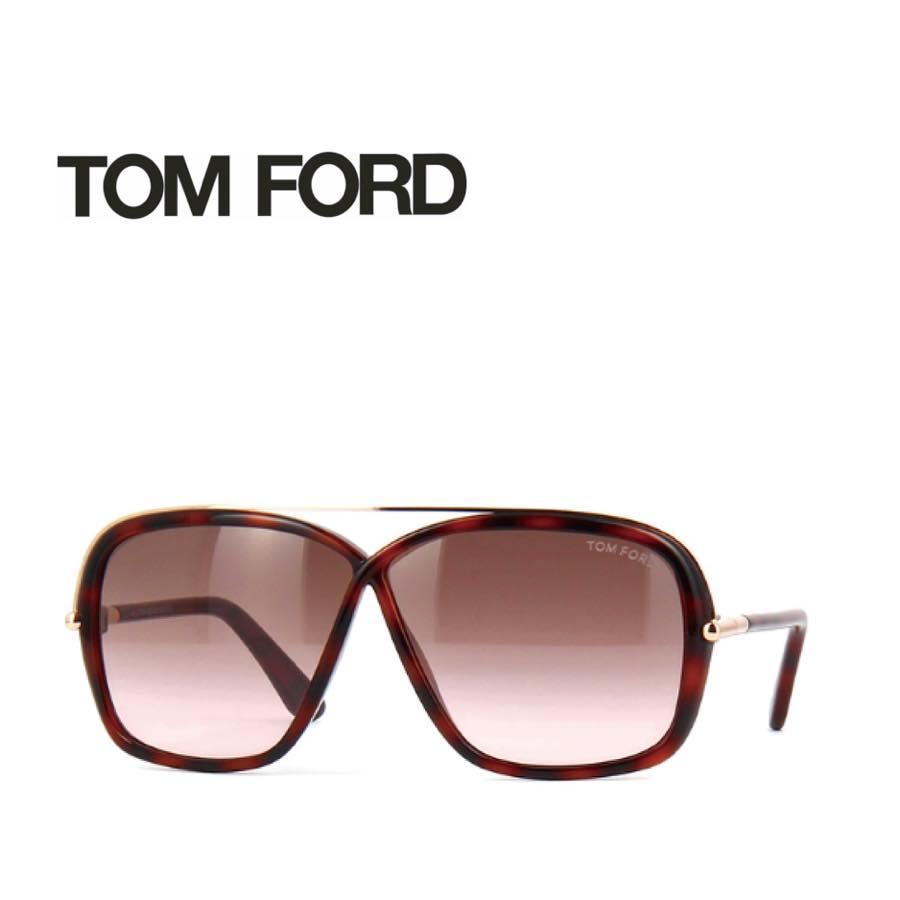 送料無料 TOM FORD トムフォード TOMFORD サングラス TF0455 FT0455 52f ユニセックス メンズ レディース 男性 女性 新品 未使用