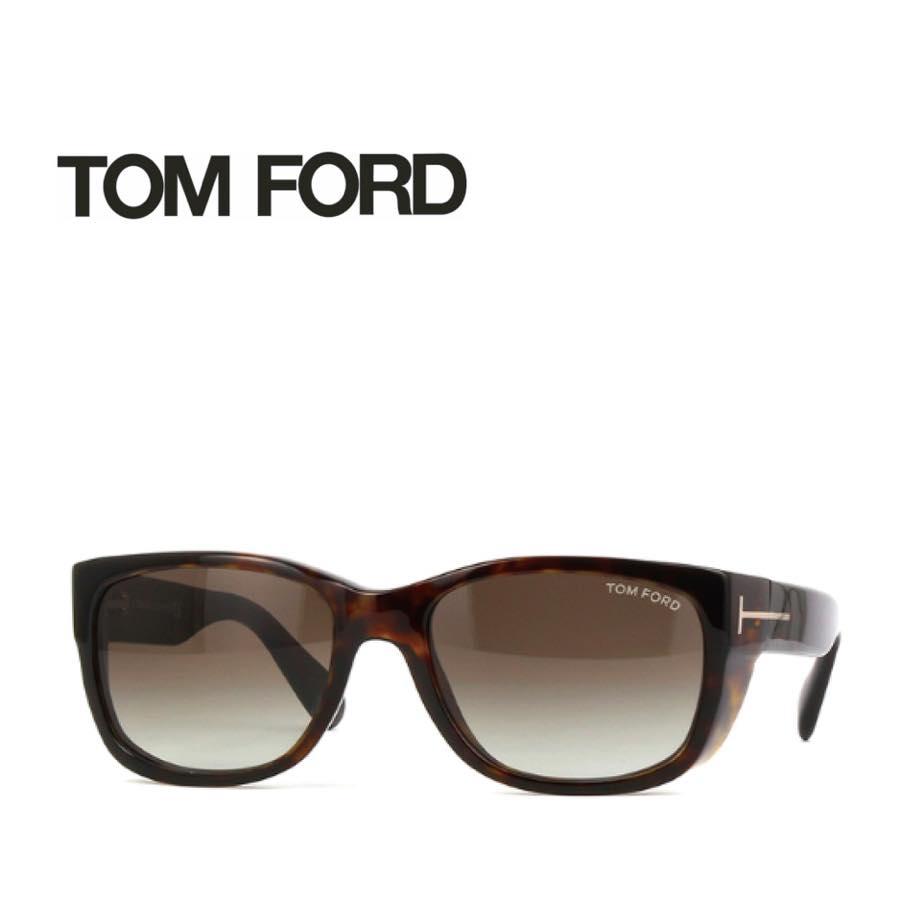 送料無料 TOM FORD トムフォード TOMFORD サングラス TF441 FT441 52k ユニセックス メンズ レディース 男性 女性 新品 未使用