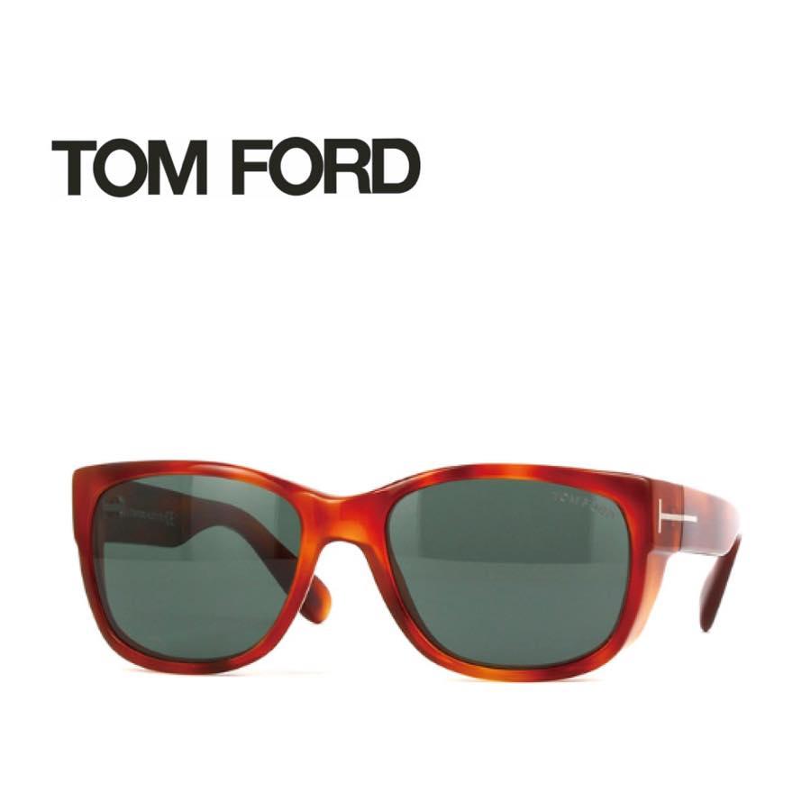 送料無料 TOM FORD トムフォード TOMFORD サングラス TF441 FT441 53n ユニセックス メンズ レディース 男性 女性 新品 未使用