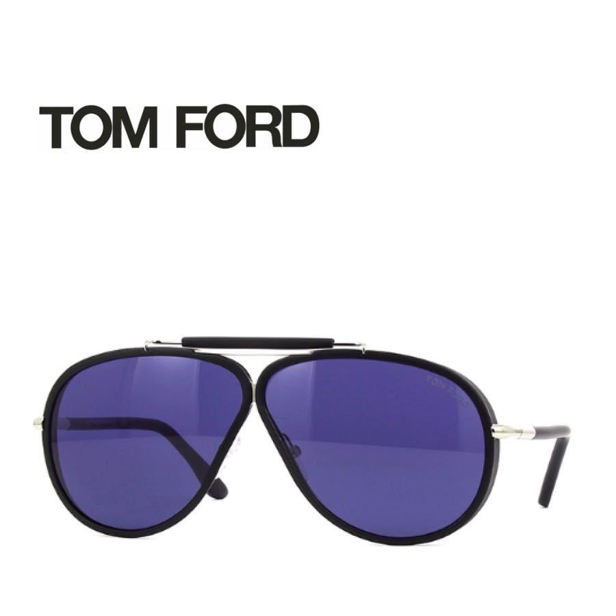 送料無料 TOM FORD トムフォード TOMFORD サングラス TF509 FT509 02v ユニセックス メンズ レディース 男性 女性 新品 未使用