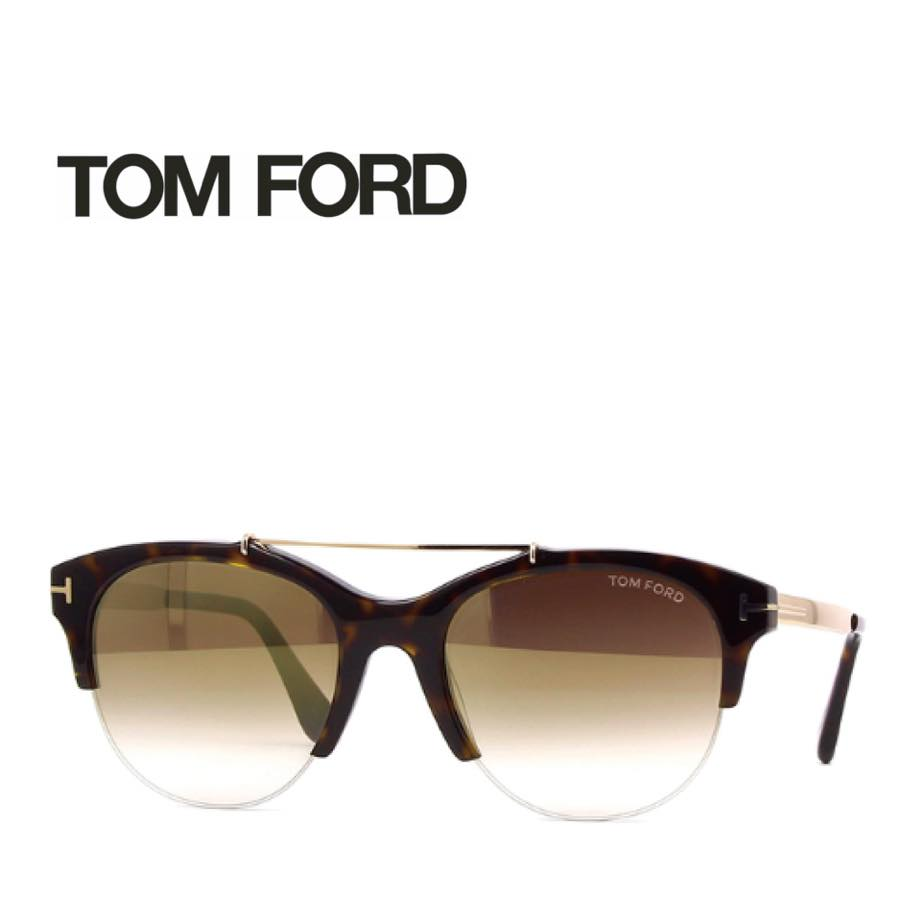 送料無料 TOM FORD トムフォード TOMFORD サングラス TF517 FT517 52g ユニセックス メンズ レディース 男性 女性 新品 未使用