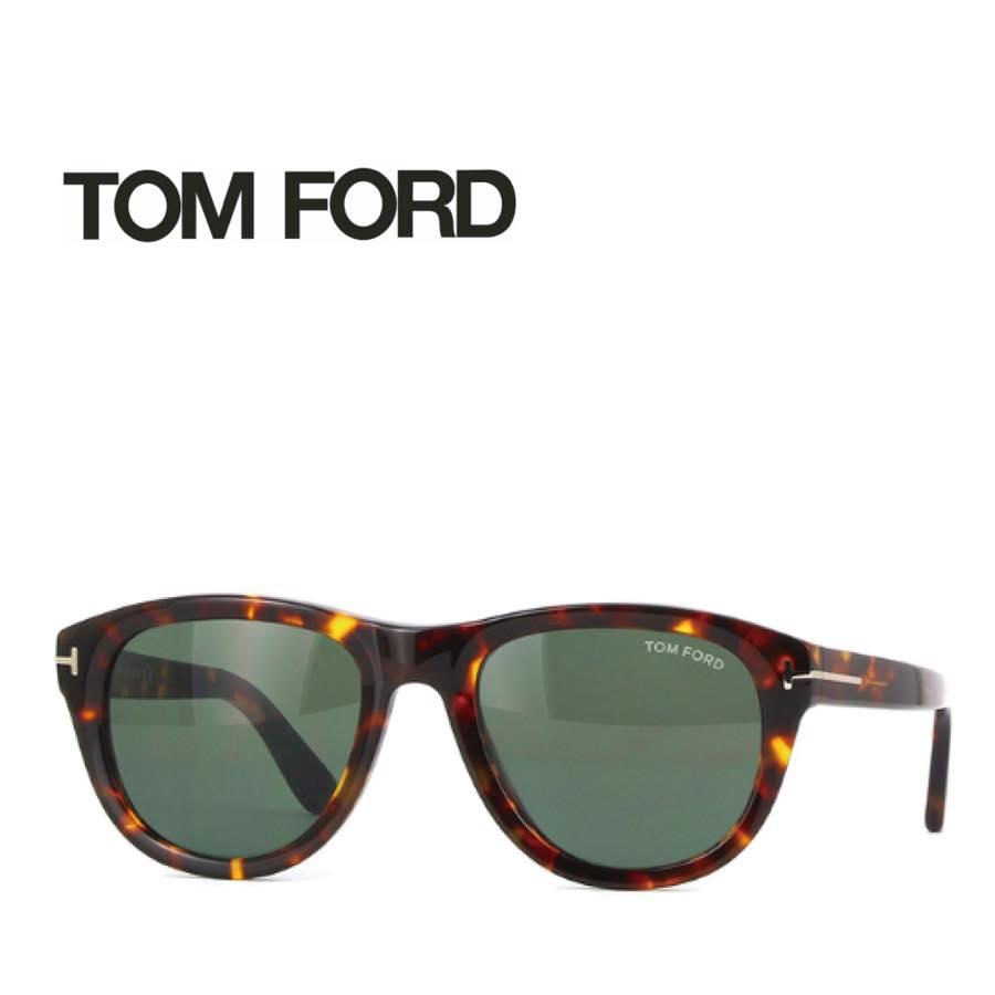 送料無料 TOM FORD トムフォード TOMFORD サングラス TF520 FT520 52n ユニセックス メンズ レディース 男性 女性 新品 未使用