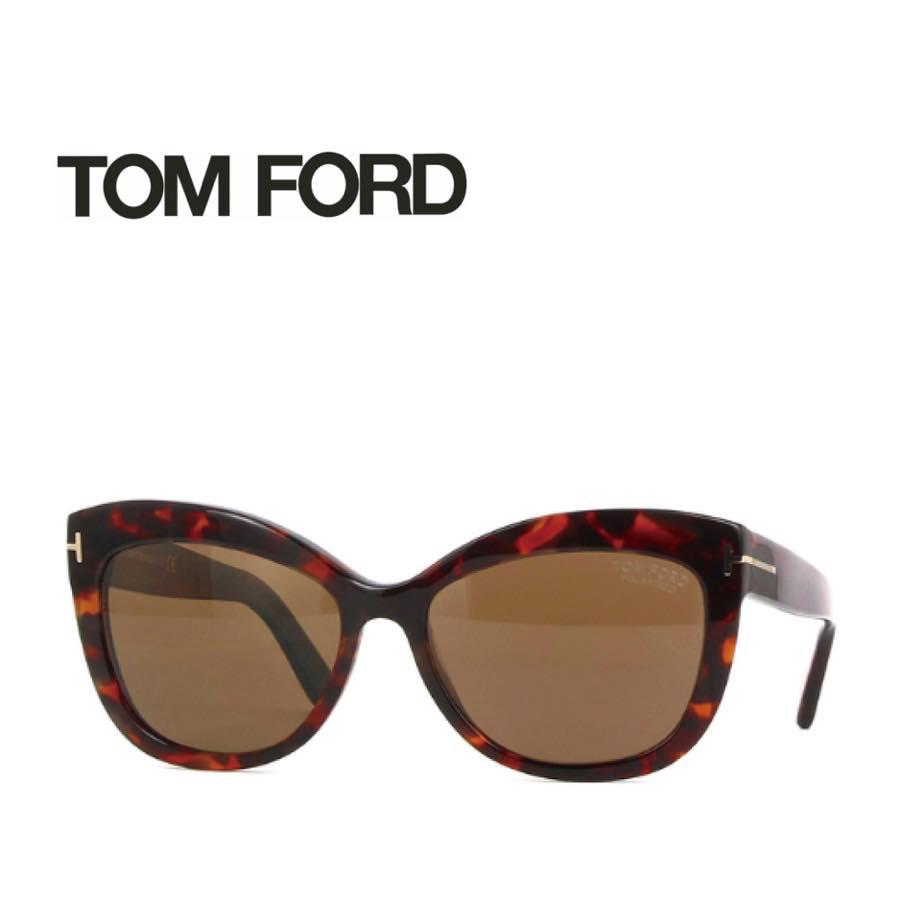 送料無料 TOM FORD トムフォード TOMFORD サングラス TF524 FT524 54h ユニセックス メンズ レディース 男性 女性 新品 未使用