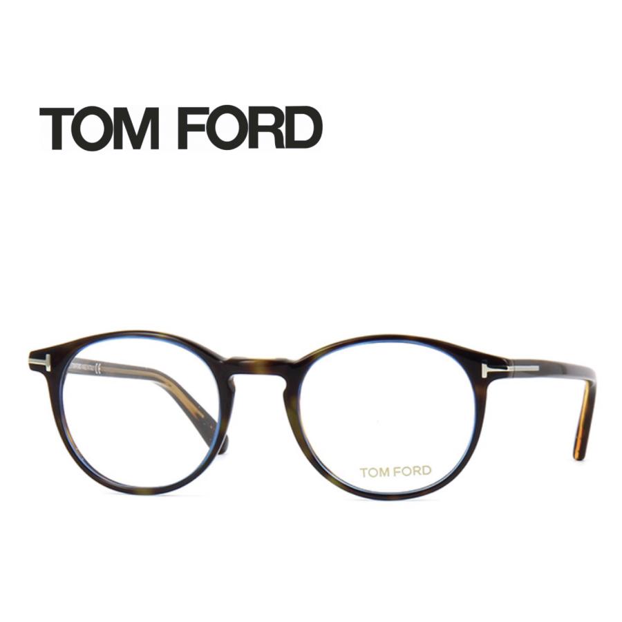レンズ加工無料 送料無料 TOM FORD トムフォード TOMFORD メガネフレーム 眼鏡 TF5294 FT5294 056 ユニセックス メンズ レディース 男性 女性 度付き 伊達 レンズ 新品 未使用