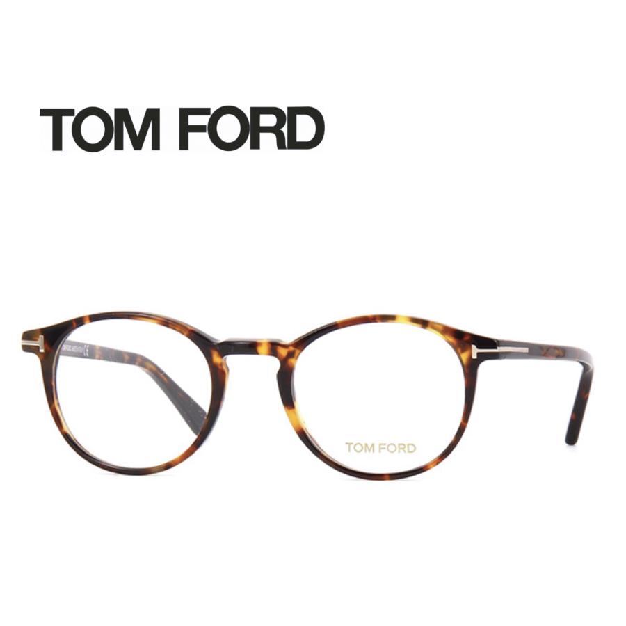 レンズ加工無料 送料無料 TOM FORD トムフォード TOMFORD メガネフレーム 眼鏡 TF5294 FT5294 52a ユニセックス メンズ レディース 男性 女性 度付き 伊達 レンズ 新品 未使用