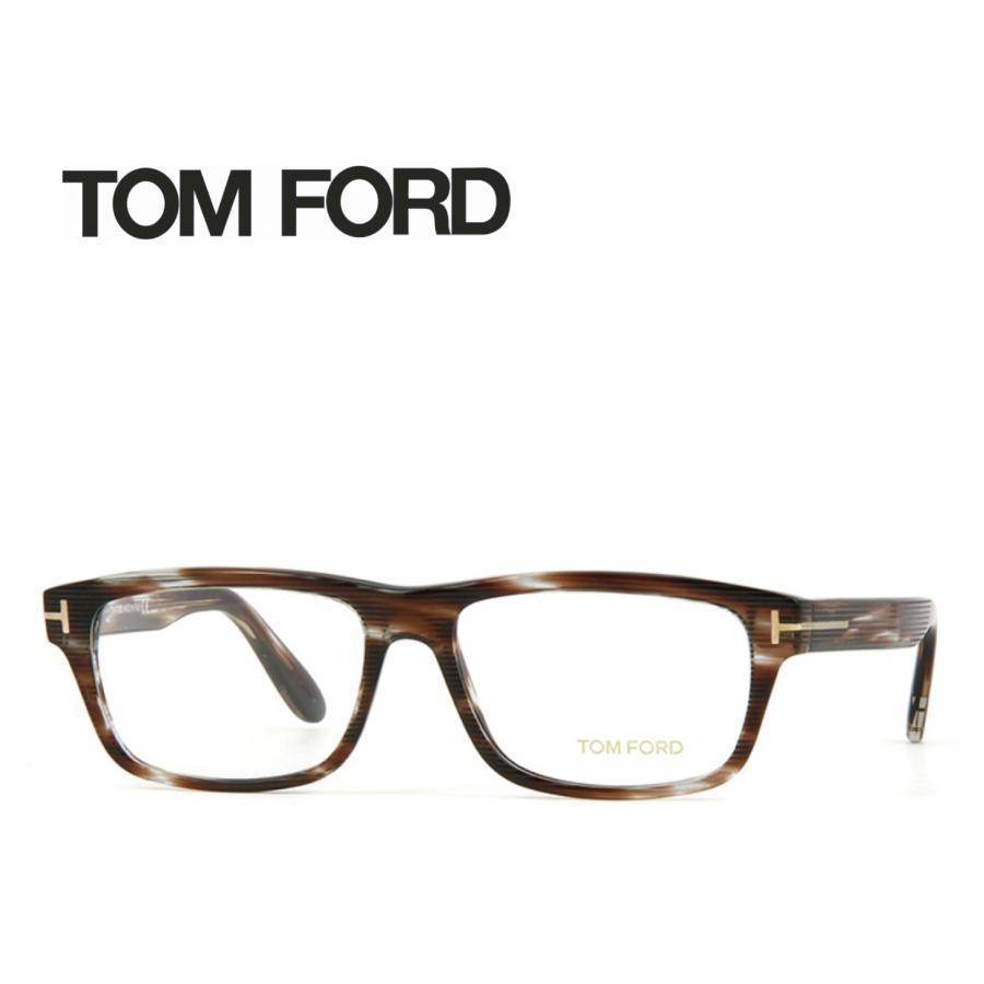 レンズ加工無料 送料無料 TOM FORD トムフォード TOMFORD メガネフレーム 眼鏡 TF5320 FT5320 020 ユニセックス メンズ レディース 男性 女性 度付き 伊達 レンズ 新品 未使用