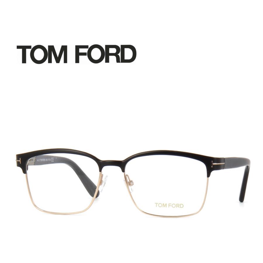 レンズ加工無料 送料無料 TOM FORD トムフォード TOMFORD メガネフレーム 眼鏡 TF5323 FT5323 002 ユニセックス メンズ レディース 男性 女性 度付き 伊達 レンズ 新品 未使用