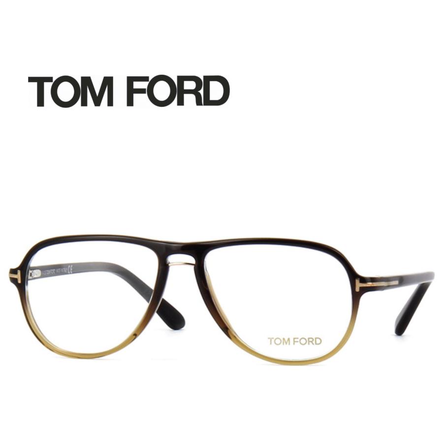 レンズ加工無料 送料無料 TOM FORD トムフォード TOMFORD メガネフレーム 眼鏡 TF5380 FT5380 005 ユニセックス メンズ レディース 男性 女性 度付き 伊達 レンズ 新品 未使用