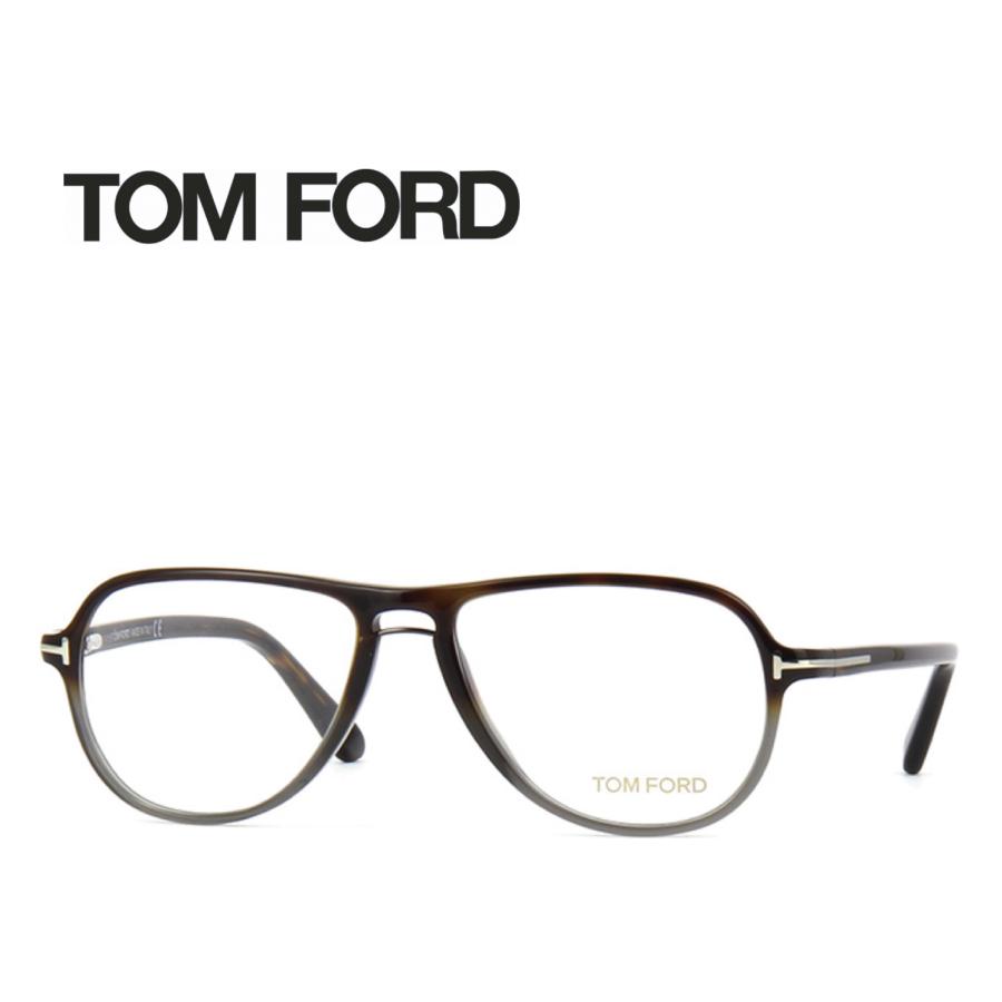 レンズ加工無料 送料無料 TOM FORD トムフォード TOMFORD メガネフレーム 眼鏡 TF5380 FT5380 056 ユニセックス メンズ レディース 男性 女性 度付き 伊達 レンズ 新品 未使用