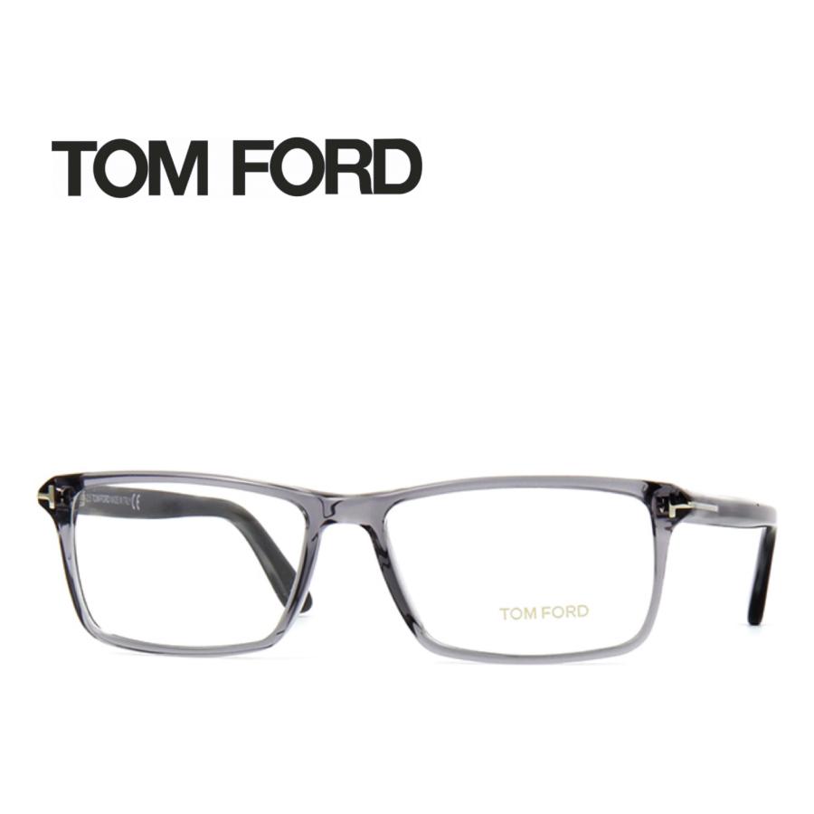 レンズ加工無料 送料無料 TOM FORD トムフォード TOMFORD メガネフレーム 眼鏡 TF5408 FT5408 020 ユニセックス メンズ レディース 男性 女性 度付き 伊達 レンズ 新品 未使用