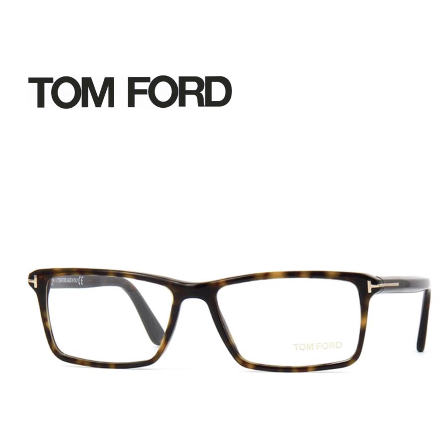 レンズ加工無料 送料無料 TOM FORD トムフォード TOMFORD メガネフレーム 眼鏡 TF5408 FT5408 052 ユニセックス メンズ レディース 男性 女性 度付き 伊達 レンズ 新品 未使用