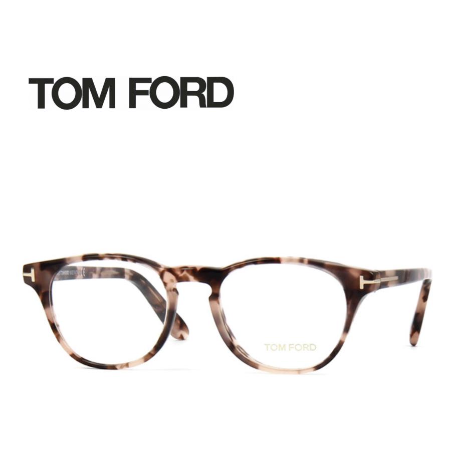 レンズ加工無料 送料無料 TOM FORD トムフォード TOMFORD メガネフレーム 眼鏡 TF5410v FT5410v 056 ユニセックス メンズ レディース 男性 女性 度付き 伊達 レンズ 新品 未使用