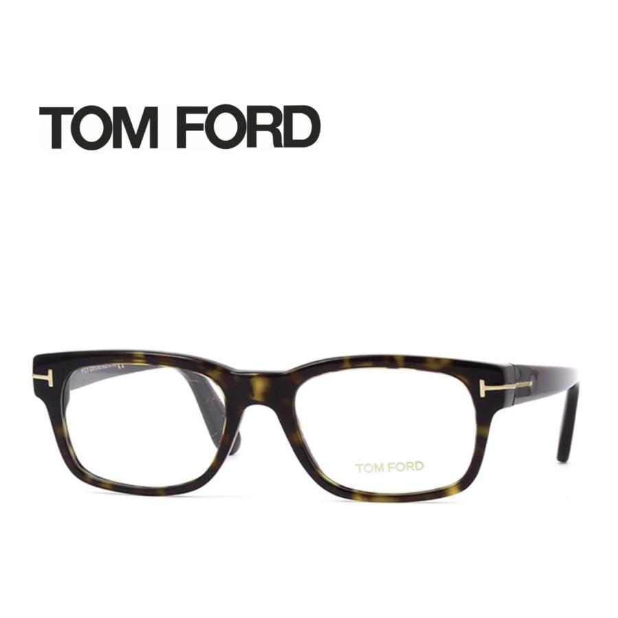 レンズ加工無料 送料無料 TOM FORD トムフォード TOMFORD メガネフレーム 眼鏡 TF5432 FT5432 052 ユニセックス メンズ レディース 男性 女性 度付き 伊達 レンズ 新品 未使用