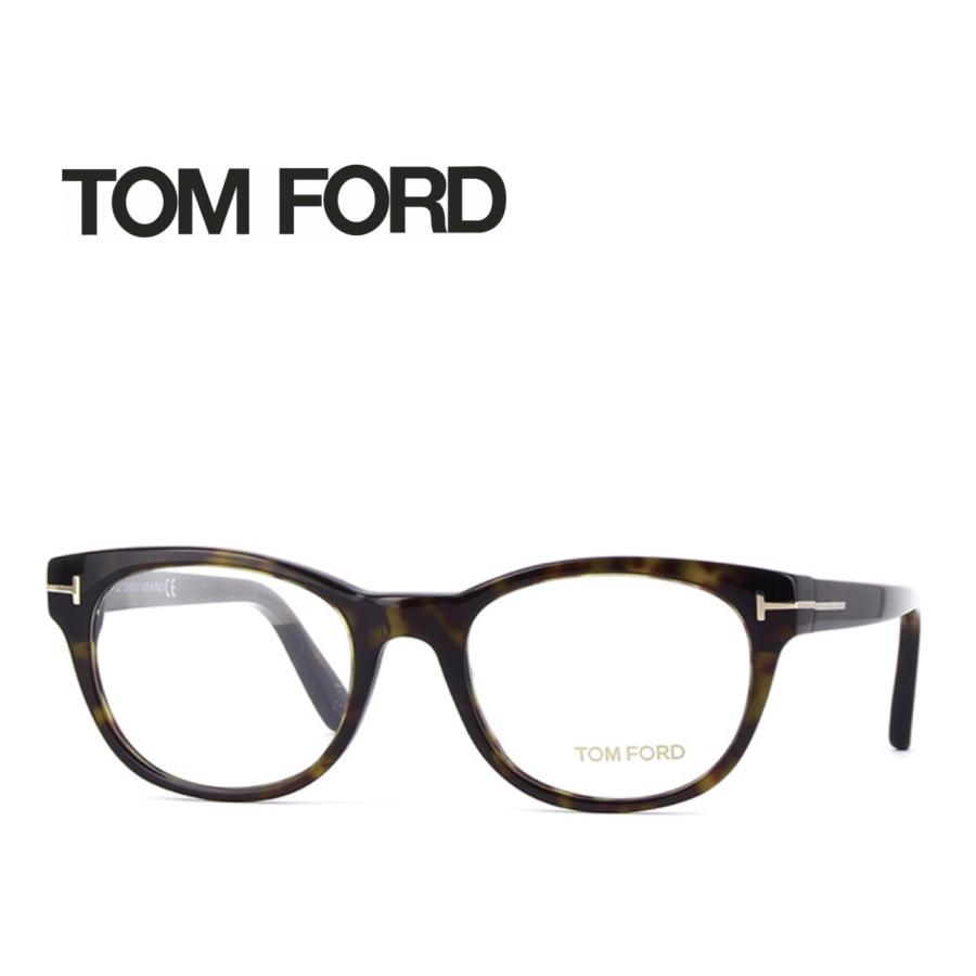 レンズ加工無料 送料無料 TOM FORD トムフォード TOMFORD メガネフレーム 眼鏡 TF5433 FT5433 052 ユニセックス メンズ レディース 男性 女性 度付き 伊達 レンズ 新品 未使用