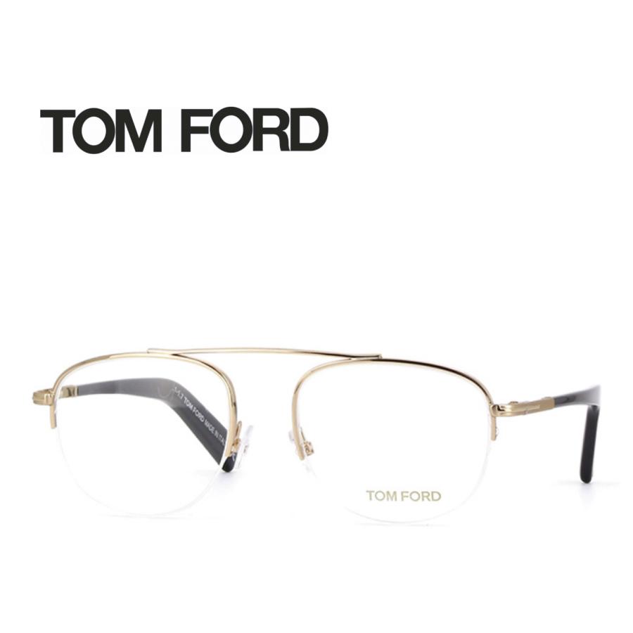 レンズ加工無料 送料無料 TOM FORD トムフォード TOMFORD メガネフレーム 眼鏡 TF5450 FT5450 028 ユニセックス メンズ レディース 男性 女性 度付き 伊達 レンズ 新品 未使用