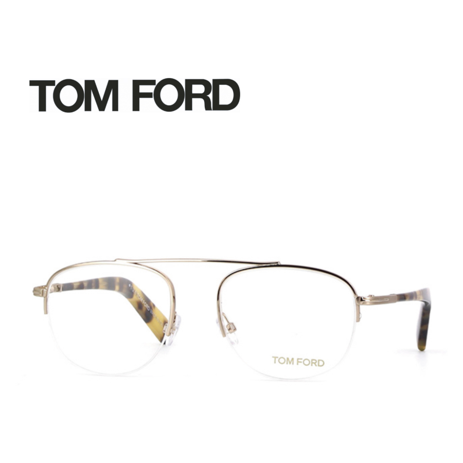 レンズ加工無料 送料無料 TOM FORD トムフォード TOMFORD メガネフレーム 眼鏡 TF5450 FT5450 28b ユニセックス メンズ レディース 男性 女性 度付き 伊達 レンズ 新品 未使用