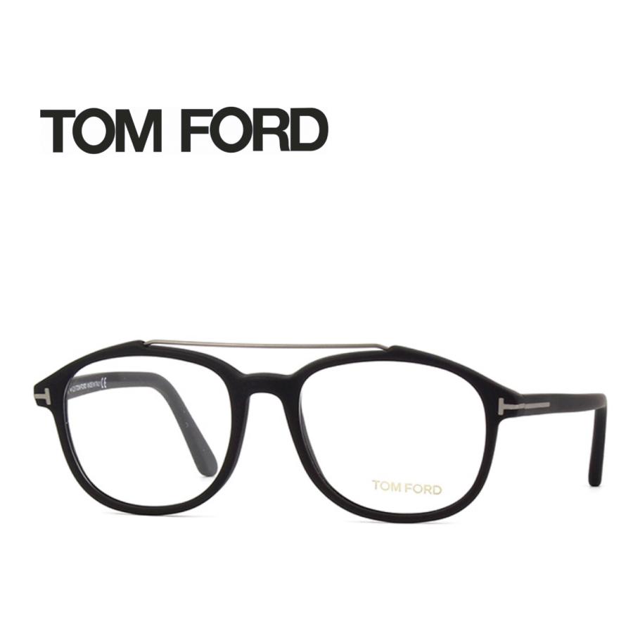レンズ加工無料 送料無料 TOM FORD トムフォード TOMFORD メガネフレーム 眼鏡 TF5454 FT5454 002 ユニセックス メンズ レディース 男性 女性 度付き 伊達 レンズ 新品 未使用