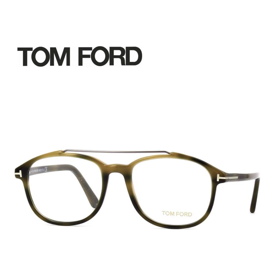 レンズ加工無料 送料無料 TOM FORD トムフォード TOMFORD メガネフレーム 眼鏡 TF5454 FT5454 055 ユニセックス メンズ レディース 男性 女性 度付き 伊達 レンズ 新品 未使用