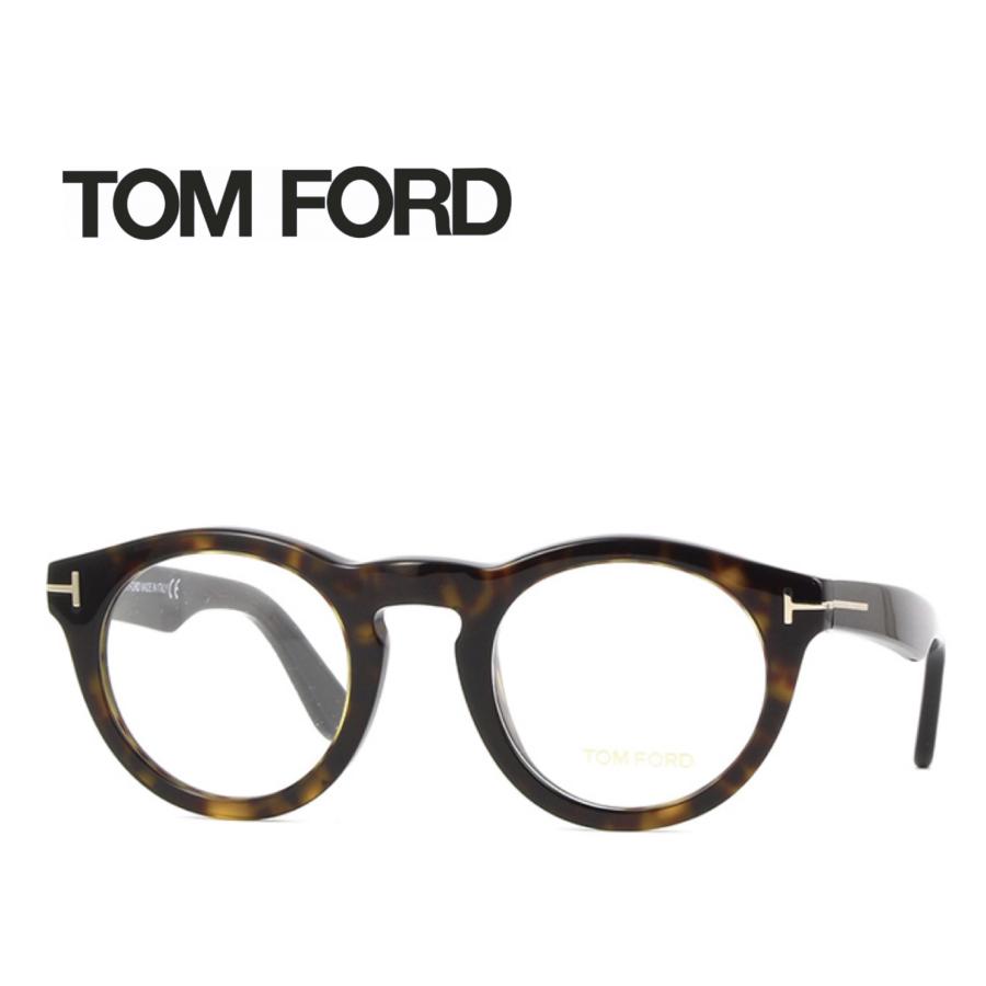 レンズ加工無料 送料無料 TOM FORD トムフォード TOMFORD メガネフレーム 眼鏡 TF5459 FT5459 052 ユニセックス メンズ レディース 男性 女性 度付き 伊達 レンズ 新品 未使用