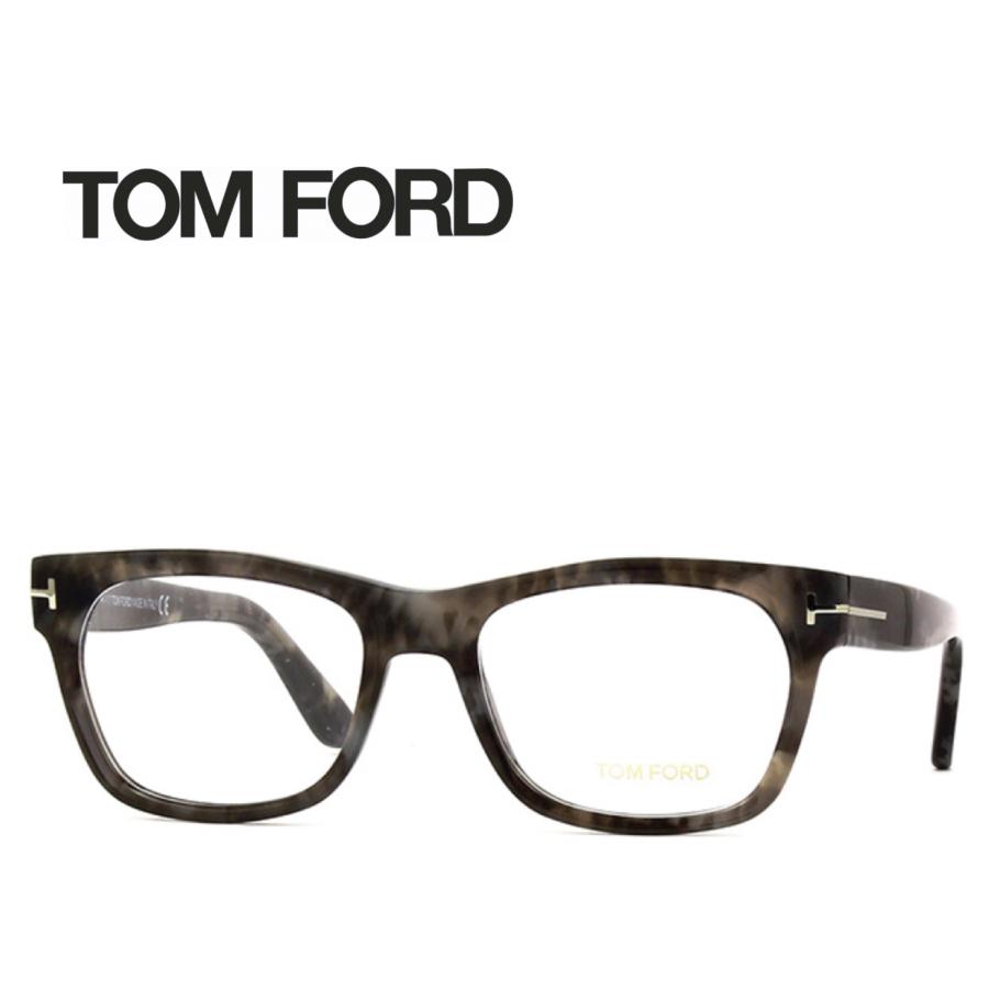 レンズ加工無料 送料無料 TOM FORD トムフォード TOMFORD メガネフレーム 眼鏡 TF5468 FT5468 056 ユニセックス メンズ レディース 男性 女性 度付き 伊達 レンズ 新品 未使用