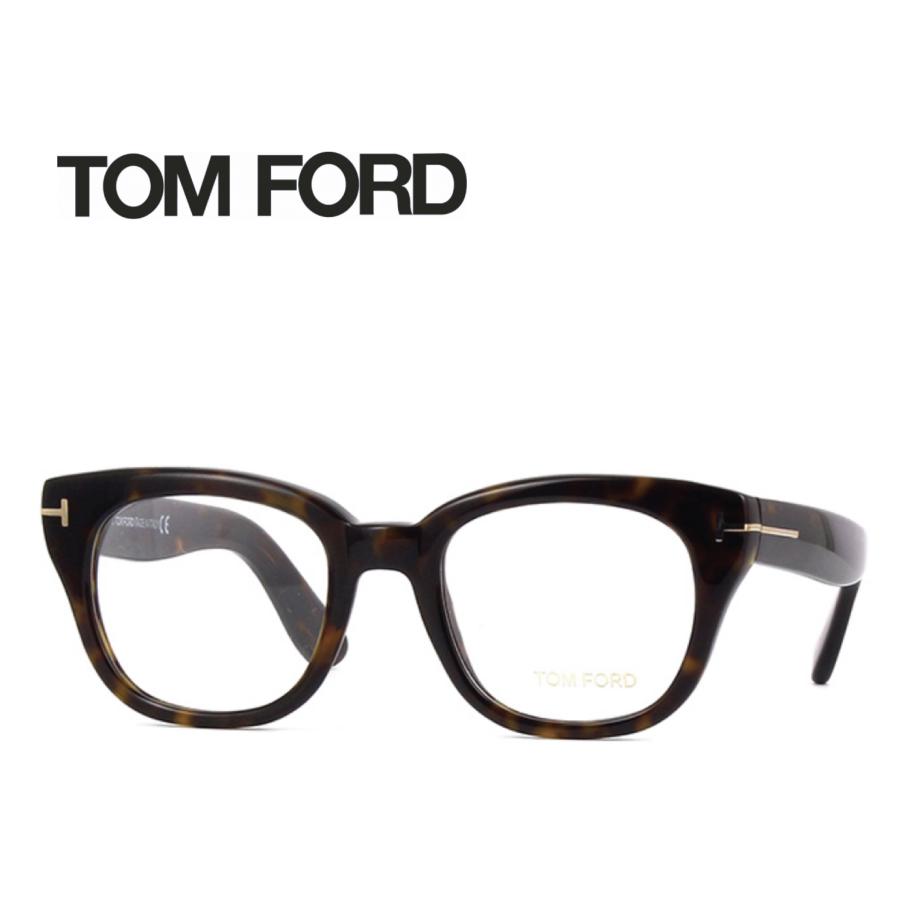 レンズ加工無料 送料無料 TOM FORD トムフォード TOMFORD メガネフレーム 眼鏡 TF5473 FT5473 052 ユニセックス メンズ レディース 男性 女性 度付き 伊達 レンズ 新品 未使用