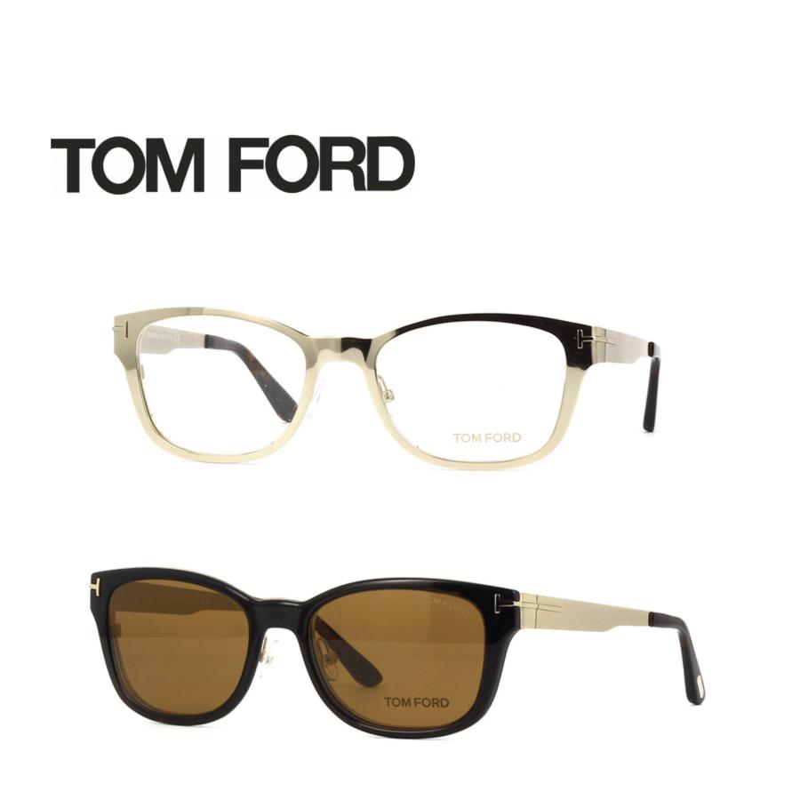 レンズ加工無料 送料無料 TOM FORD トムフォード TOMFORD メガネフレーム 眼鏡 TF5474 FT5474 32e ユニセックス メンズ レディース 男性 女性 度付き 伊達 レンズ 新品 未使用 クリップオン