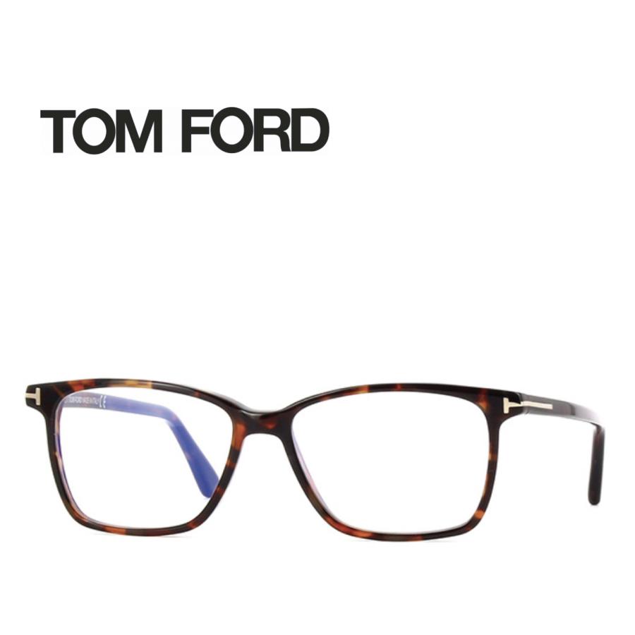 レンズ加工無料 送料無料 TOM FORD トムフォード TOMFORD メガネフレーム 眼鏡 TF5478 FT5478 054 ユニセックス メンズ レディース 男性 女性 度付き 伊達 レンズ 新品 未使用 ブルーライトカット