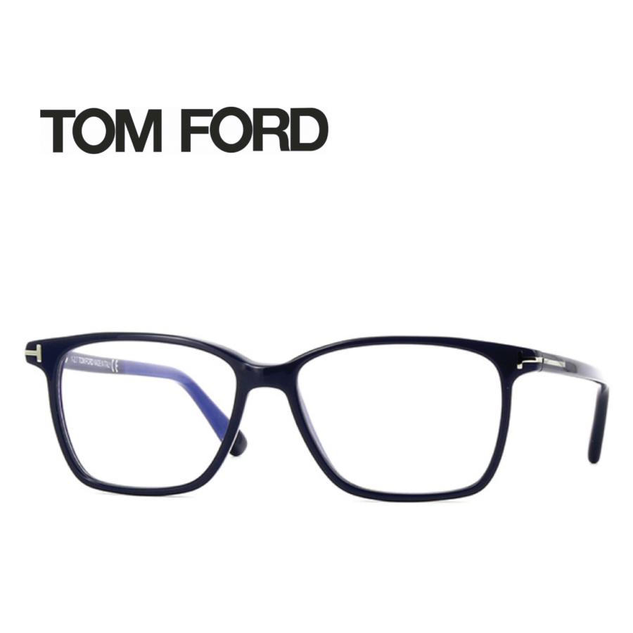 レンズ加工無料 送料無料 TOM FORD トムフォード TOMFORD メガネフレーム 眼鏡 TF5478 FT5478 090 ユニセックス メンズ レディース 男性 女性 度付き 伊達 レンズ 新品 未使用 ブルーライトカット