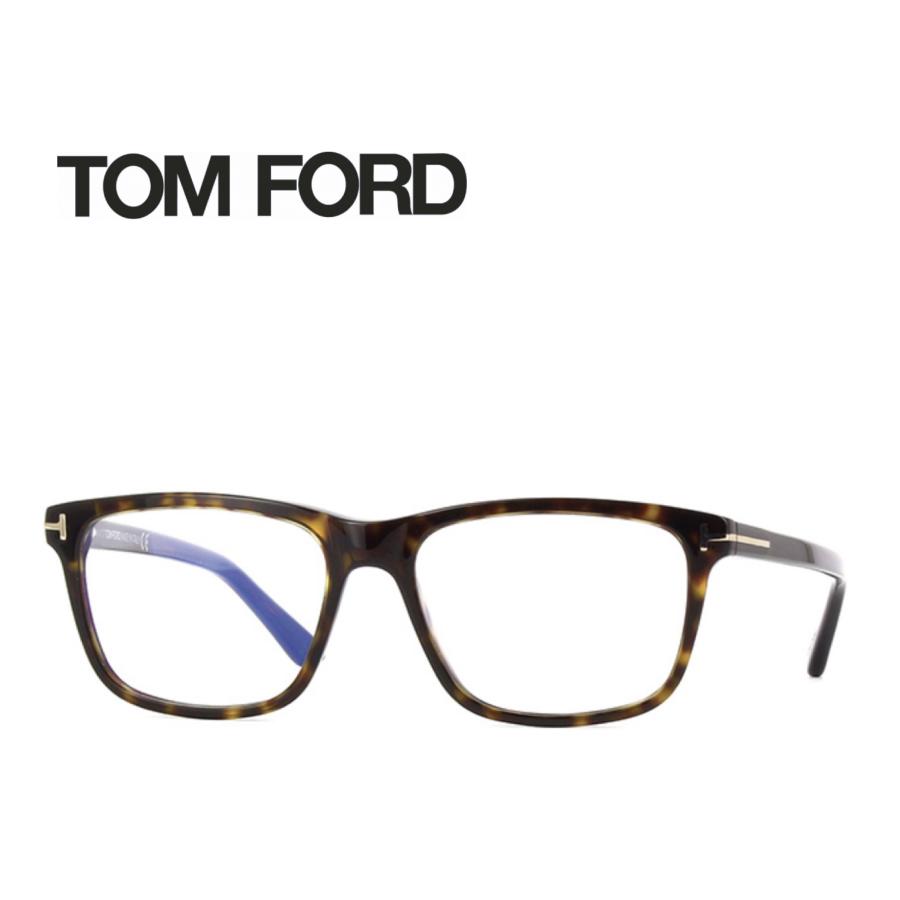 レンズ加工無料 送料無料 TOM FORD トムフォード TOMFORD メガネフレーム 眼鏡 TF5479 FT5479 052 ユニセックス メンズ レディース 男性 女性 度付き 伊達 レンズ 新品 未使用 ブルーライトカット