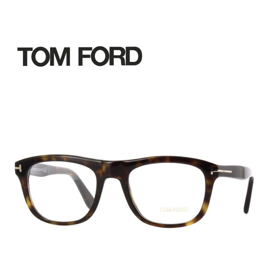 レンズ加工無料 送料無料 TOM FORD トムフォード TOMFORD メガネフレーム 眼鏡 TF5480 FT5480 052 ユニセックス メンズ レディース 男性 女性 度付き 伊達 レンズ 新品 未使用