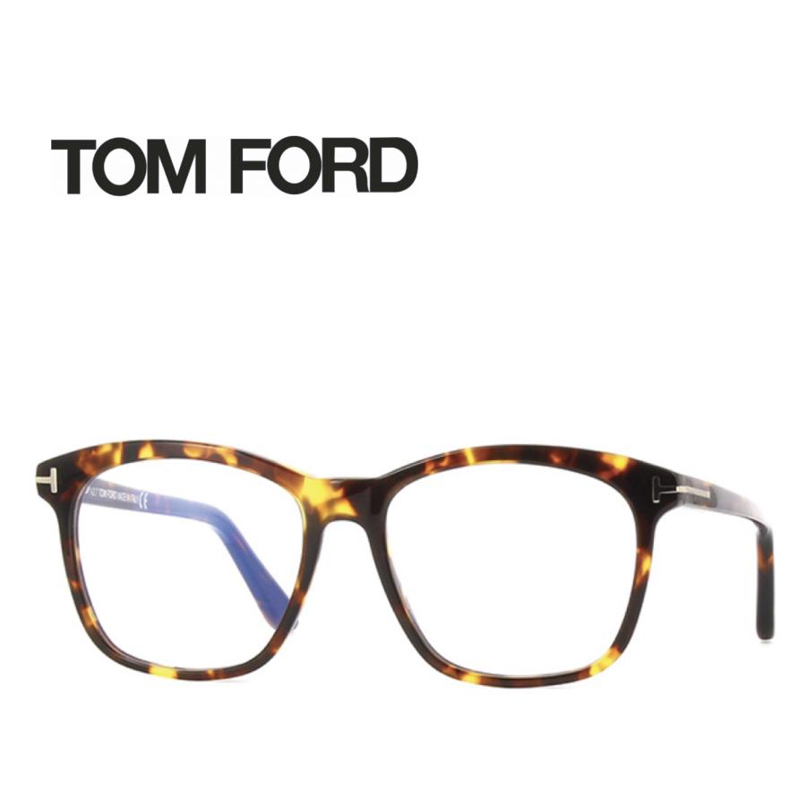 レンズ加工無料 送料無料 TOM FORD トムフォード TOMFORD メガネフレーム 眼鏡 TF5481 FT5481 052 ユニセックス メンズ レディース 男性 女性 度付き 伊達 レンズ 新品 未使用 ブルーライトカット