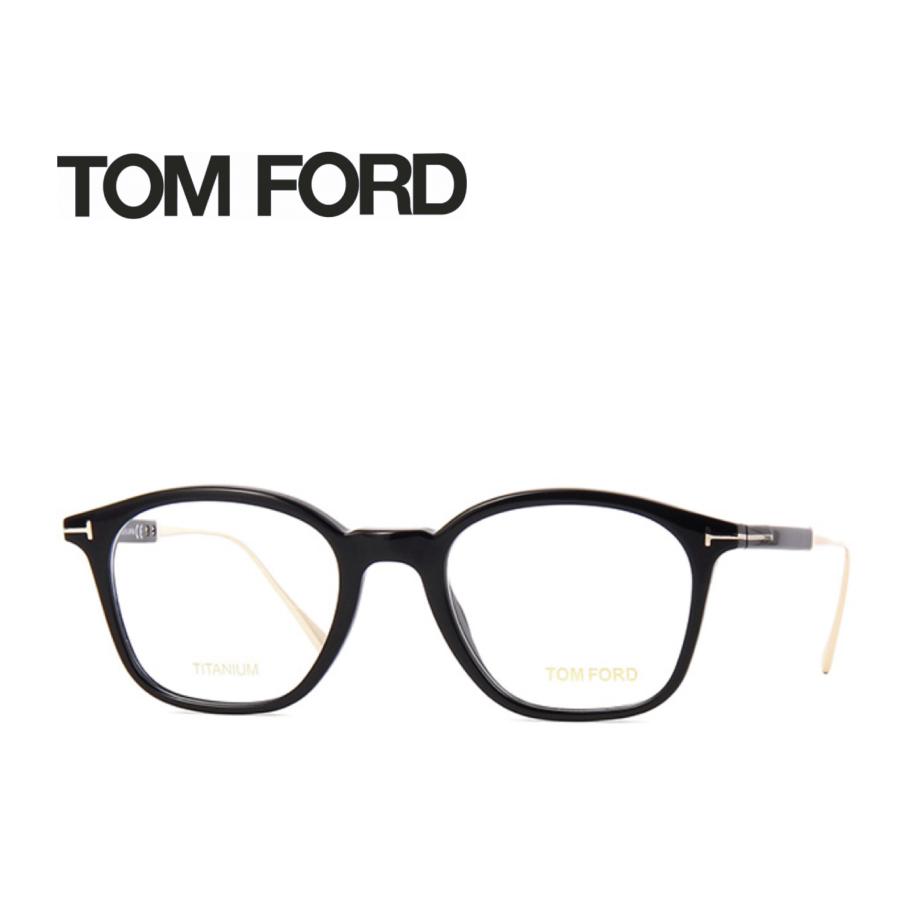 レンズ加工無料 送料無料 TOM FORD トムフォード TOMFORD メガネフレーム 眼鏡 TF5484 FT5484 001 ユニセックス メンズ レディース 男性 女性 度付き 伊達 レンズ 新品 未使用