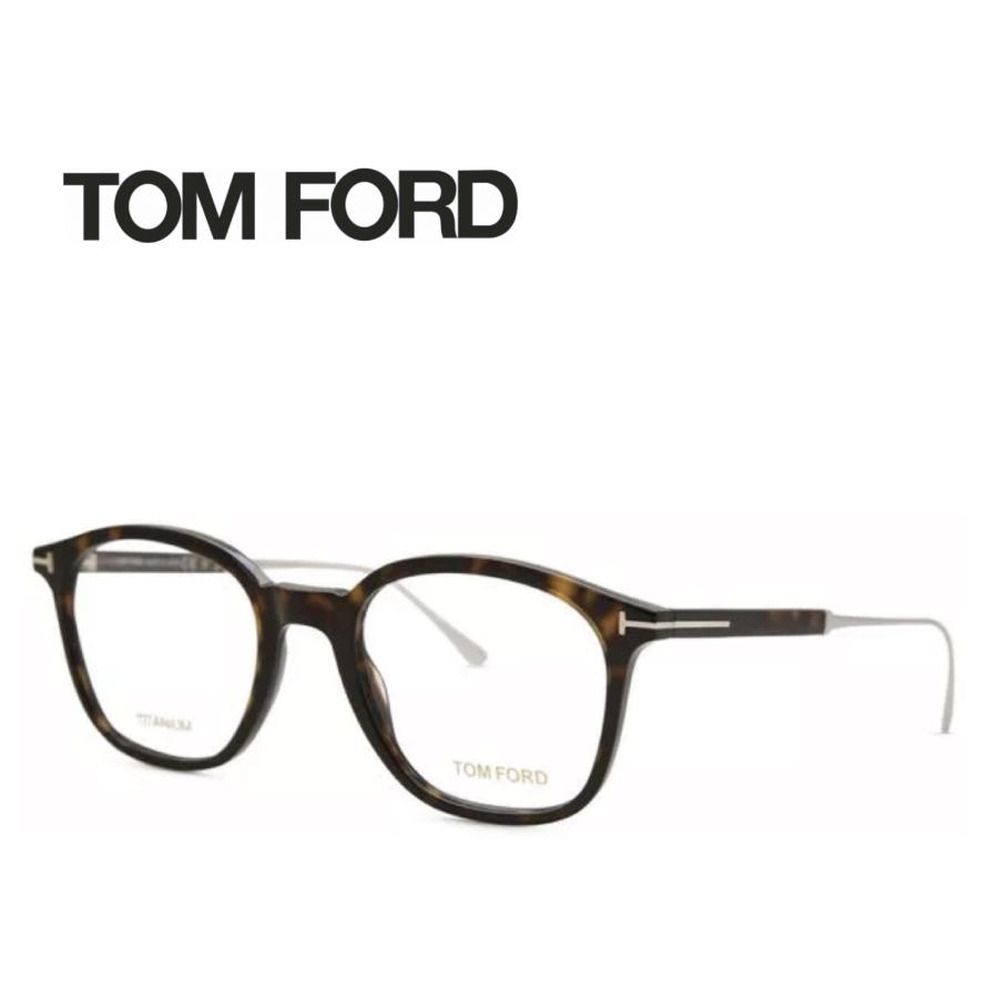 レンズ加工無料 送料無料 TOM FORD トムフォード TOMFORD メガネフレーム 眼鏡 TF5484 FT5484 052 ユニセックス メンズ レディース 男性 女性 度付き 伊達 レンズ 新品 未使用