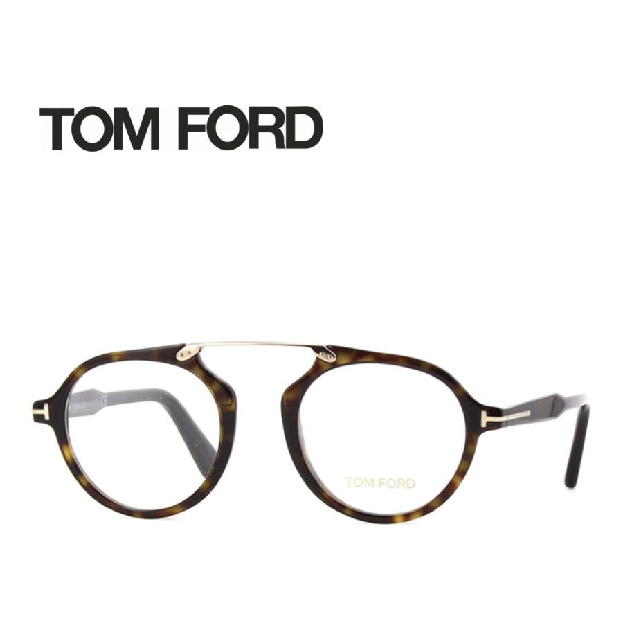 レンズ加工無料 送料無料 TOM FORD トムフォード TOMFORD メガネフレーム 眼鏡 TF5494 FT5494 052 ユニセックス メンズ レディース 男性 女性 度付き 伊達 レンズ 新品 未使用