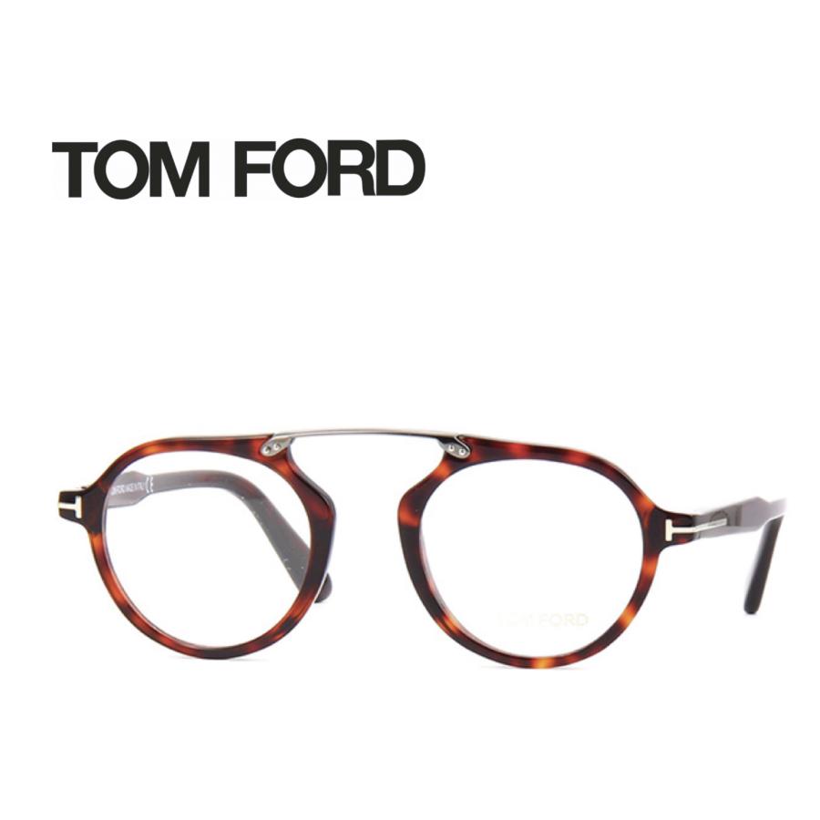 レンズ加工無料 送料無料 TOM FORD トムフォード TOMFORD メガネフレーム 眼鏡 TF5494 FT5494 054 ユニセックス メンズ レディース 男性 女性 度付き 伊達 レンズ 新品 未使用